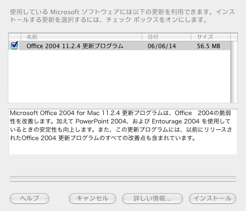 ms-office-update060620