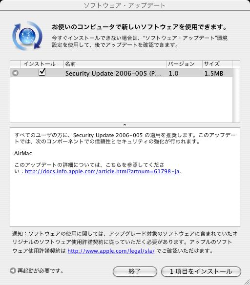 macosxsecurity060926a1.jpg