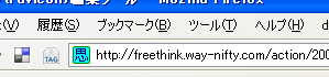 favicon-result.png