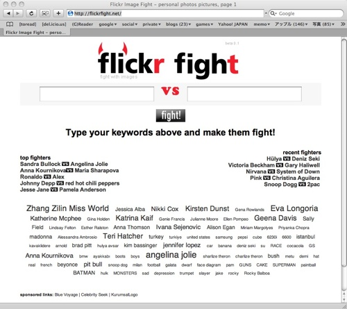 flickr fight
