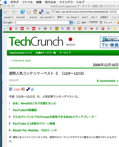 Techcrunch-Character-Misencoding